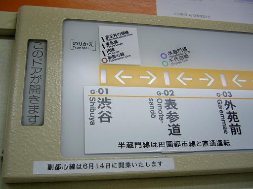 P1310340.JPG
