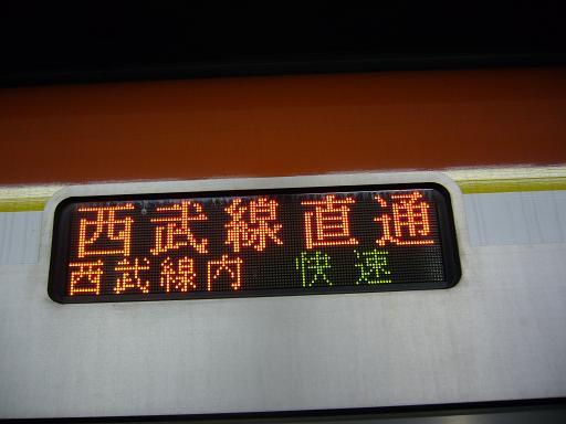 P1310460.JPG