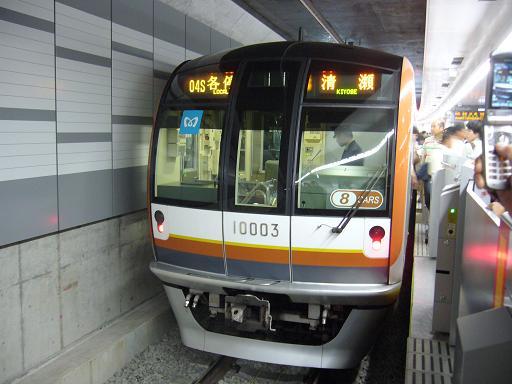 P1310471.JPG