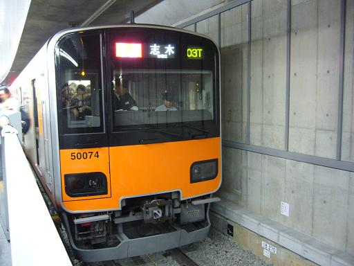 P1310482.JPG