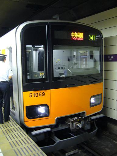 P1310652.JPG