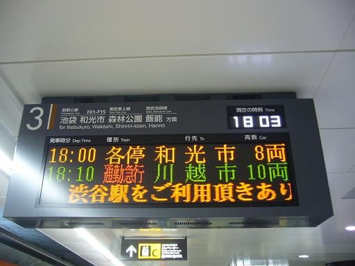 P1310667.JPG