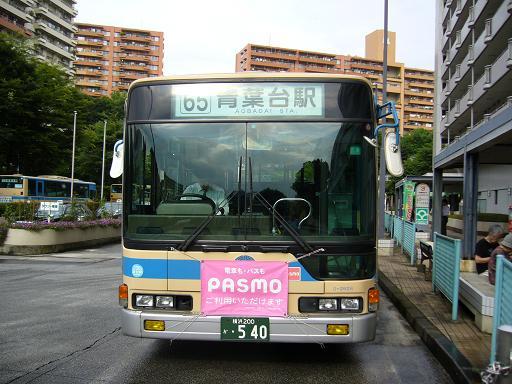 P1310869.JPG