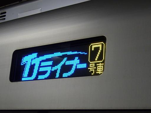 P1310971.JPG