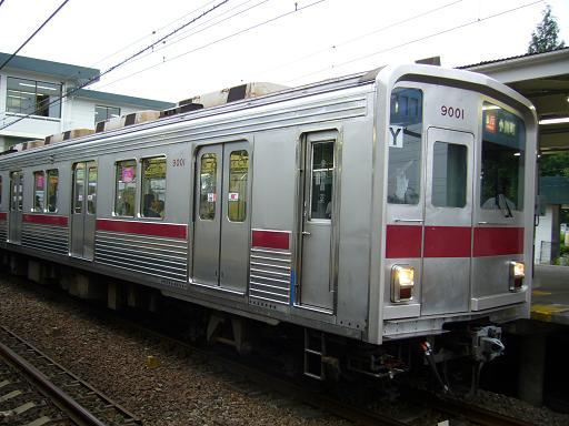 P1320009.JPG