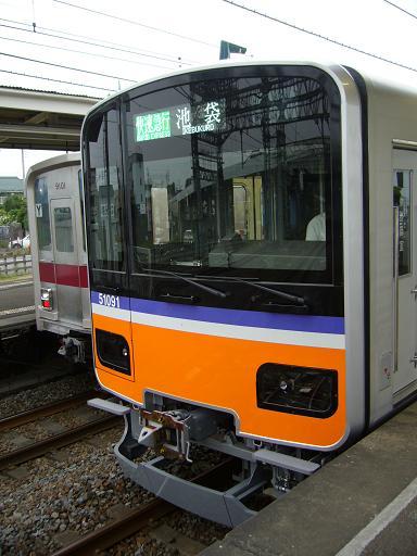 P1320012.JPG