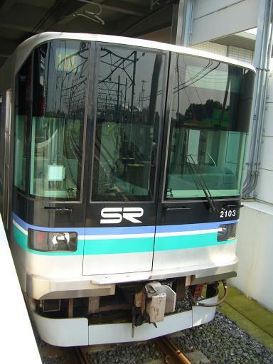 P1320078.JPG