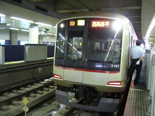 P1320097.JPG