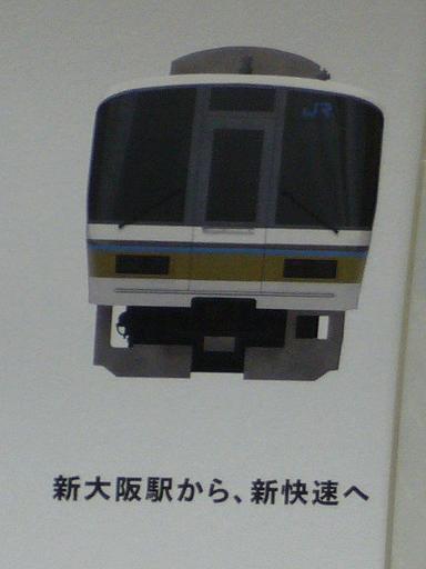 P1320324.JPG