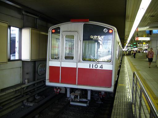 P1320748.JPG