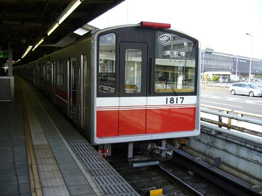 P1320754.JPG