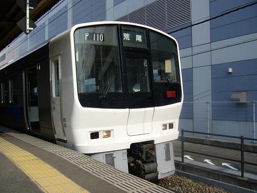 P1330009.JPG