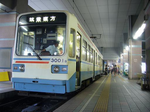 P1330018.JPG