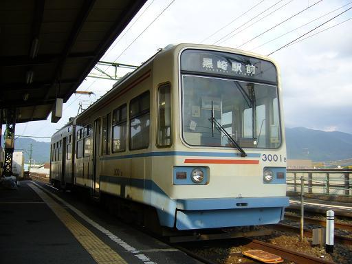 P1330031.JPG