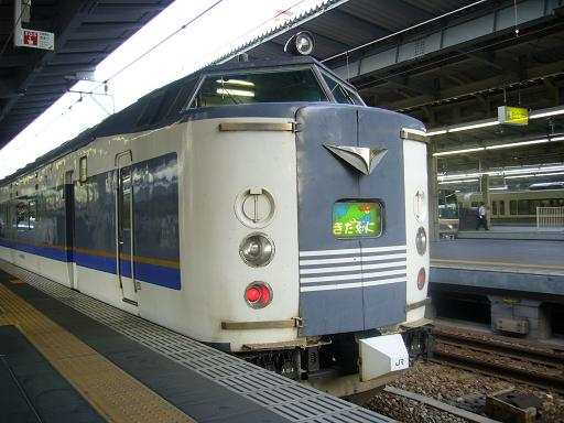 P1330150.JPG