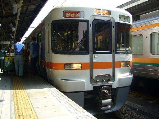P1330252.JPG