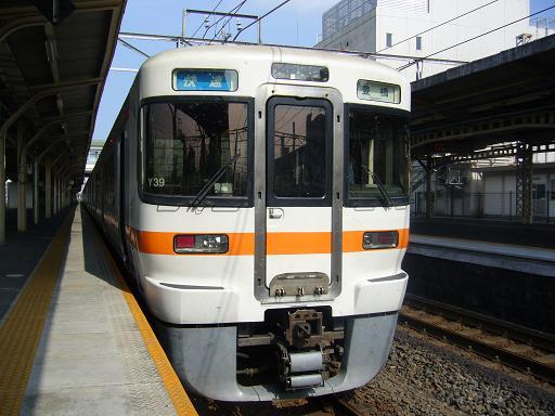 P1330260.JPG