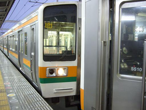 P1330270.JPG