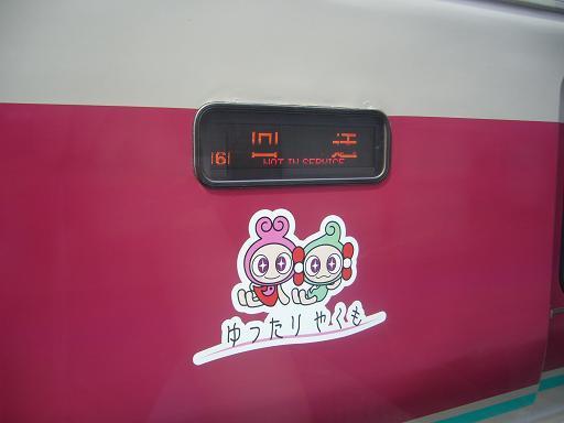 P1330459.JPG