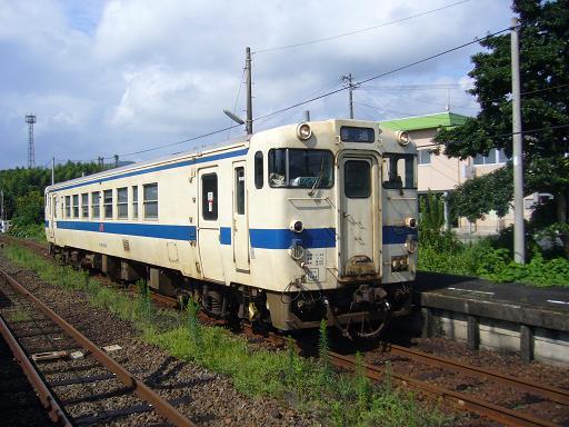 P1330656.JPG