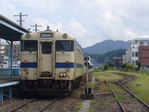 鉄道評論:岸田法眼のRailway Bl...