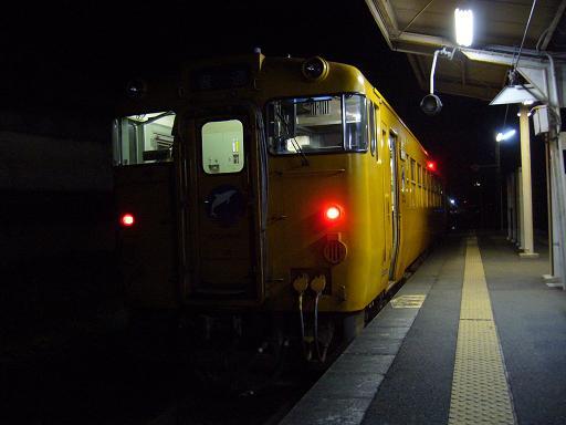 P1340214.JPG