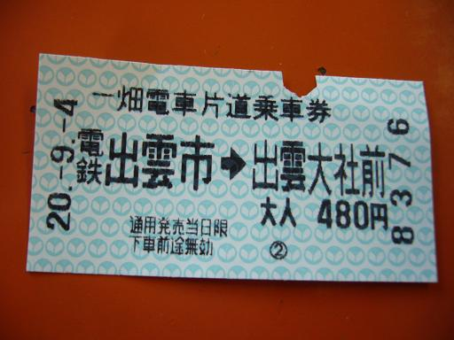 P1340662.JPG