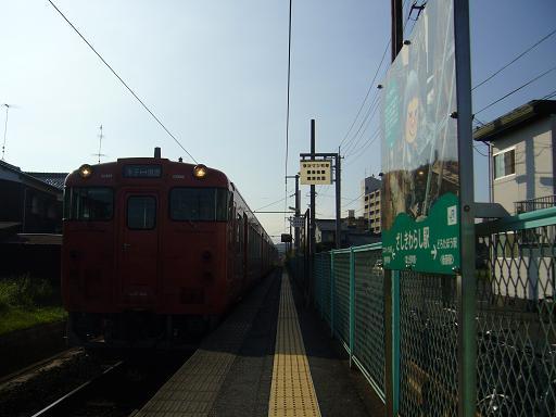 P1340796.JPG