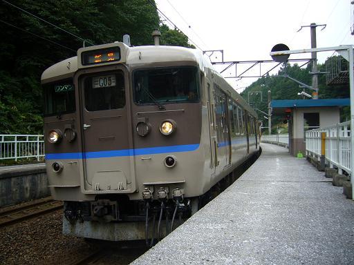P1350055(ただいま新郷).JPG