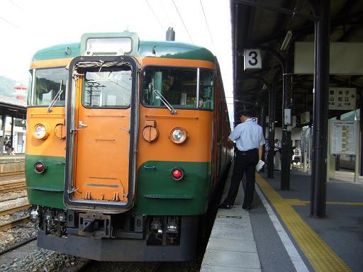 P1350064(ただいま新見).JPG