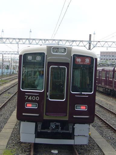 P1350180.JPG
