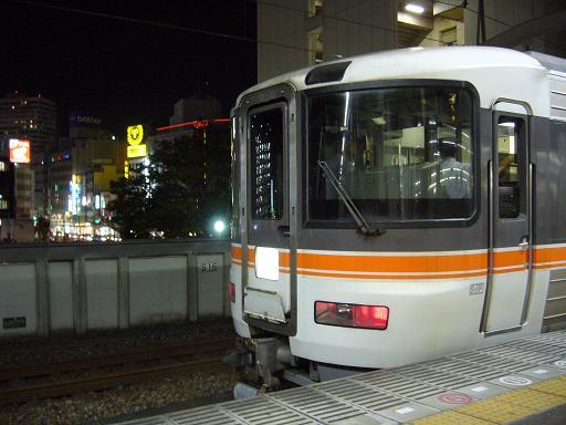 P1350316.JPG
