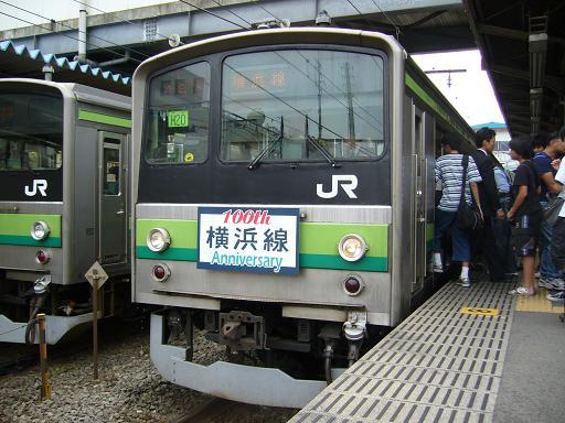 P1350465.JPG