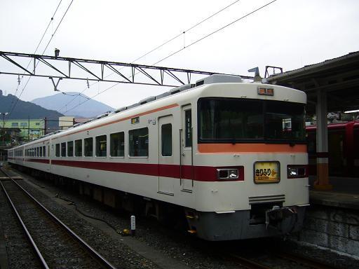 P1350798.JPG
