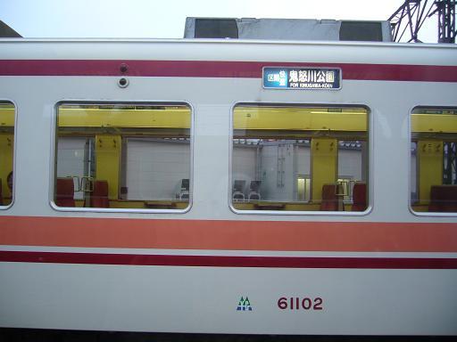 P1350894.JPG