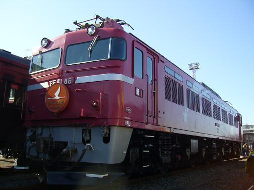 P1360153.JPG