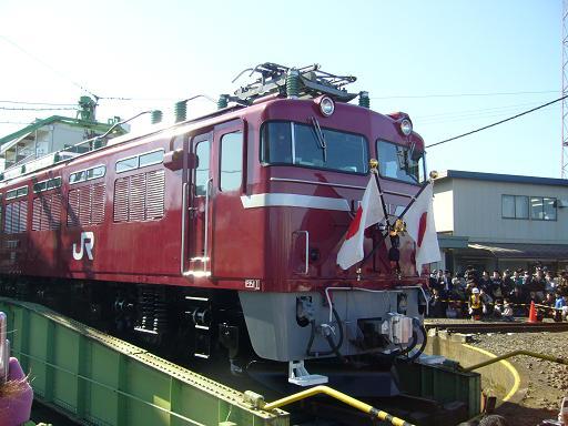 P1360164.JPG