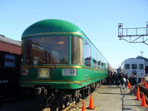 P1360196.JPG