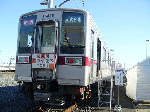 P1360450.JPG