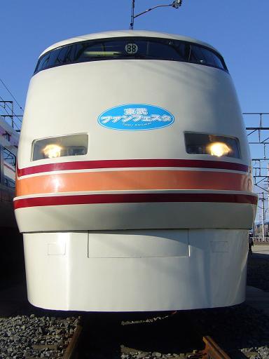 P1360454.JPG
