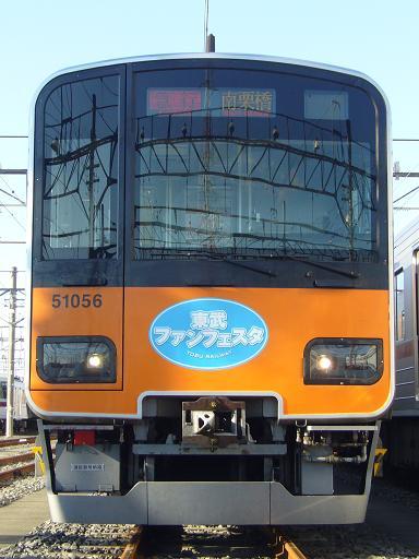 P1360487.JPG