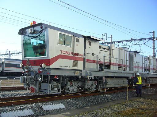 P1360520.JPG