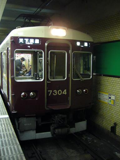 P1360851.JPG