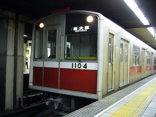 P1360863.JPG