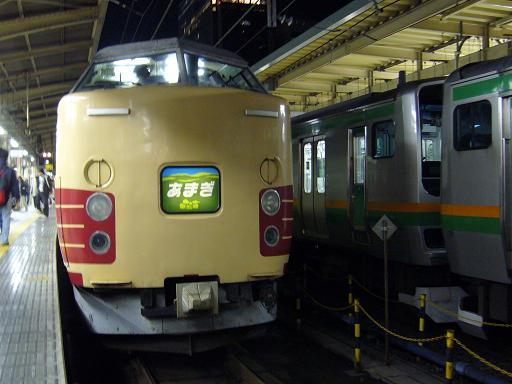 P1370203.JPG