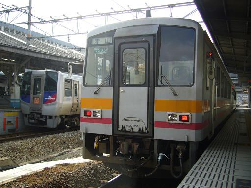 P1370371.JPG