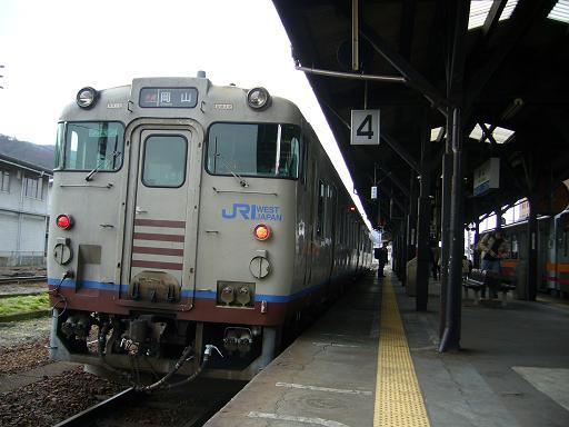 P1370385.JPG