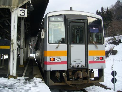 P1370605.JPG