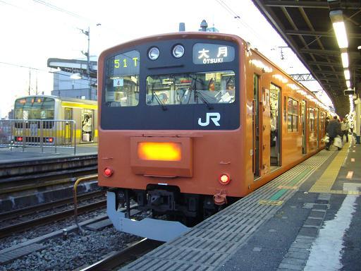 P1380346.JPG