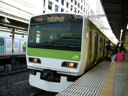 P1390023a.JPG